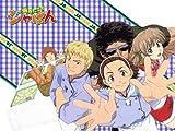 Yakitate!! Japan Complete Anime Series