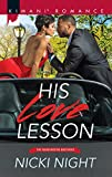 His Love Lesson (The Barrington Brothers Book 476)