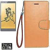 【 shizuka-will- 】FREETEL フリーテル SAMURAI 極 KIWAMI 専用 手帳 型 ケース カバー ストラップ付 クリアポケット カード収納あり (キャラメルブラウン)