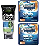 Gillette Body Non Foaming Shave Gel for Men, 5.9 Fl Oz + Fusion Proglide Refill Blades 8 Ct (2 Pack) + FREE Assorted Purse Kit/Cosmetic Bag Bonus Gift