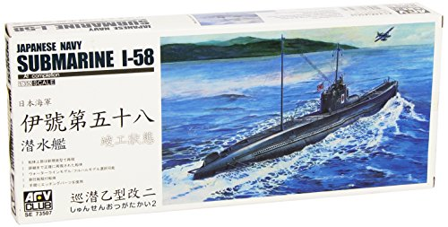 AFVクラブ 1/350 伊-58号潜水艦/初期仕様 プラモデルの商品画像