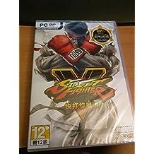 Street Fighter 5 (PC DVD)