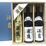 浦霞 辛口 純米酒 原酒  720ml×3本 日本酒飲み比べセット