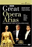 Great Opera Arias - Concert With Domingo, Alagna, Gheorghiu / Royal Opera House