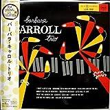 Barbara Carroll [Vinyl]