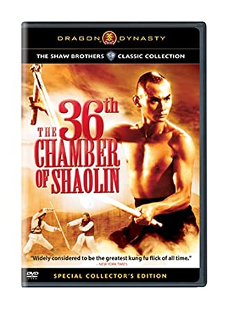 36 chamber of shaolin full movie free download