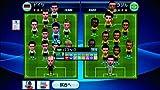 World Soccer Winning Eleven 2010 Play Maker [Japan Import]