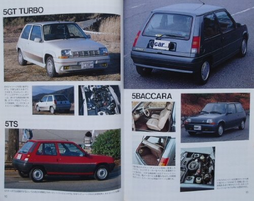 RENAULT (Japan Import) (World Car Guide, 21): Neko-publishing: Amazon.com: Books