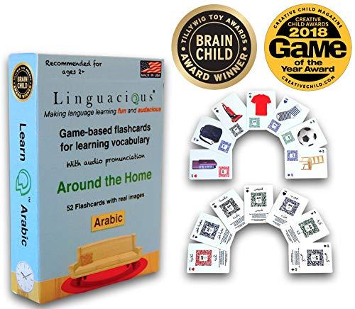 Linguacious Award-Winning Arabic Around The Home Flashcard Game - with Audio! (Arabic Cards)