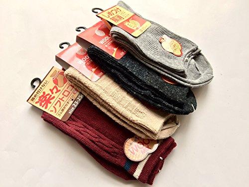 記念温かい不均一靴下 レディース あったか 毛混 口ゴムゆったり 23-25cm お買得4足組(柄はお任せ)