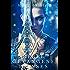Rebel, Gevangene, Prinses (Over Kronen en Glorie-Boek 2)