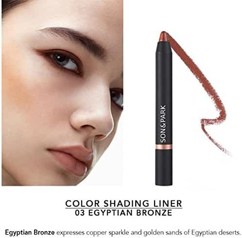 Son&Park Color Shading Liner, Egyptian Bronze #03, 5 Count