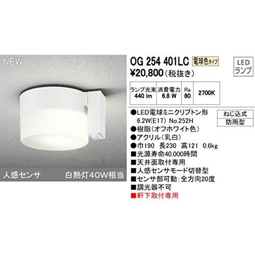 ODELIC(オーデリック) 【工事必要】 エクステリアLEDポーチライト 人感センサ【モード切替型】付 電球色:OG254401LC B00L325662