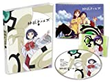 Kamisama Dolls Vol.1 [Blu-ray]