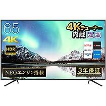 【お買い得】ハイセンス 65V型地上・BS・110度CSデジタル4Kチ...