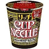 日清食品 カップヌードル リッチ 無臭にんにく卵黄牛テールスープ味 67g×12個