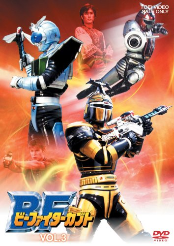 Beetle Fighter Kabuto, Vol. 3 [Region 2]