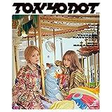 TOKYODOT 001