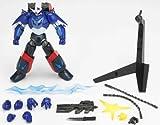 Revoltech: 075 Shin Getter Robo Neo Getter 1 Figure by Kaiyodo
