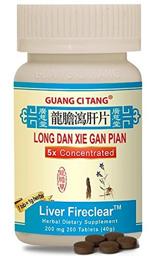 Long Dan Xie Gan Pian (Wan) (Liver FireClear) 200 mg 200 Tablets by Guang Ci Tang -
