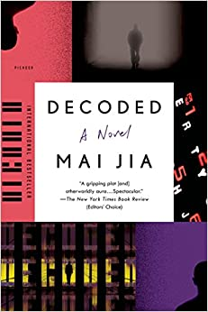 Book Decoded: A Novel