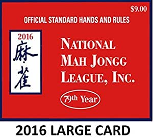 National Mah Jongg League Large Size Scorecard 2016