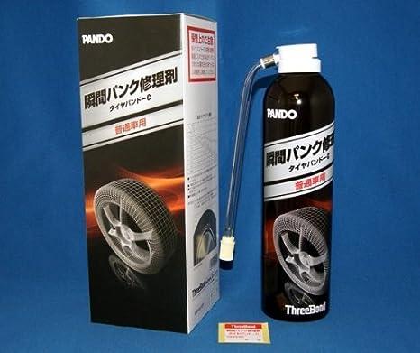 タイヤ パンク 修理 剤