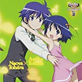 ASTAROTTE NO OMOCHA! CHARACTER SONG CD VOL.2 ASUHA/NAOYA by PONY CANYON
