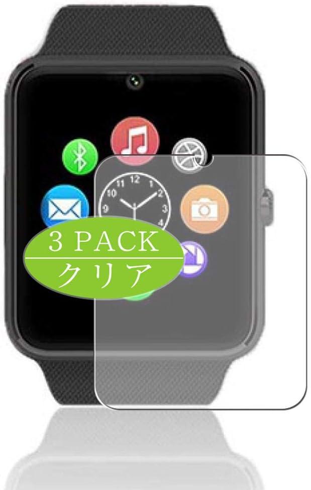 VacFun 3 Piezas HD Claro Protector de Pantalla para Smartwatch Smart Watch GT08, Screen Protector Sin Burbujas Película Protectora (Not Cristal Templado)