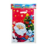 Wouke Christmas Gift Bags, Wrapping Paper and Gift Bags Best Gift Wrap for Christmas for Kids (D)