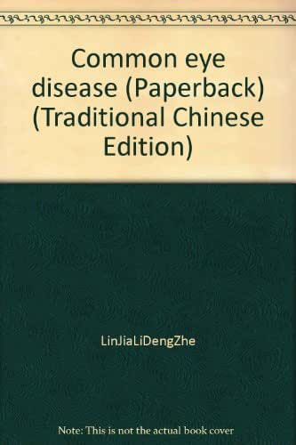 Common eye disease (Paperback) (Traditional Chines