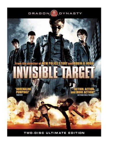 Invisible Target by Dragon Dynasty