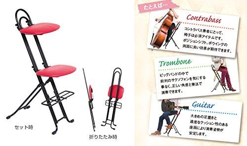 美しい 楽器演奏用高低可動折りたたみ椅子 RST-RD(座面レッド)B00UZ113F0, ADone アドワン:87c9f0b2 --- a0267596.xsph.ru