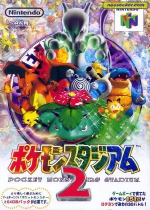Pokemon Stadium 2 (Japanese Import Video Game)