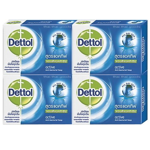 70g X4 NEW Dettol Anti-bacterial Soap Active Formula Aroma Spa Body Bathroom
