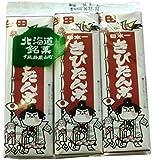 谷田製菓 3本並びきびだんご 70gx3本