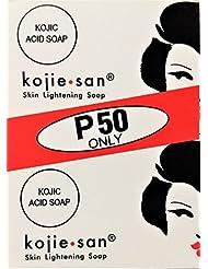 Kojie San Lightening Soap - Pack of 2 65g