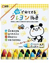 日亚:Sakura樱花16色可擦水溶性无毒可水洗儿童软蜡笔WYL16 特价653日元,约¥39