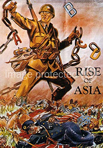 - Rise of Asia Vintage Japanese World War Two WW2 WWII Military Propaganda Poster - 24x36 ()