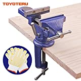 TOYOTERU 3-Inch (75mm) opening 360 degrees universal bench vise table vise home vise Cast Iron with Anvil Worktable