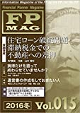 Financial Planner Magazine Volume 015/ 2016 Winter issue FPMAG (Japanese Edition)