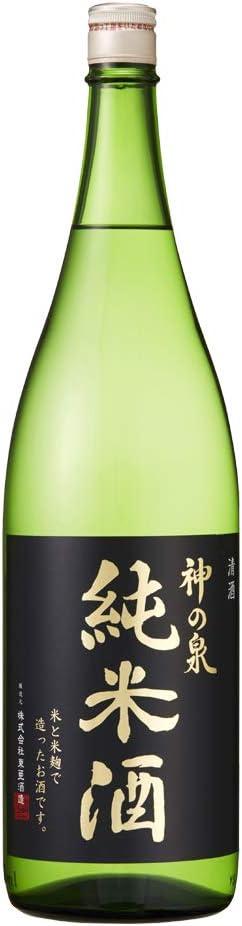 神の泉 純米酒
