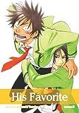 His Favorite, Suzuki Tanaka, 1421543575