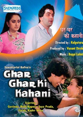 Ghar Ghar Ki Kahani Video CD