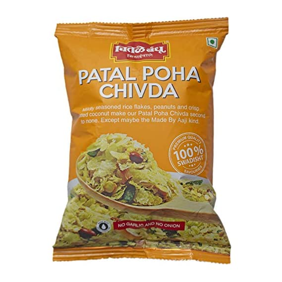 Chitale Bandhu Poha Chiwda - Roasted Poha Chiwda - Rice Flakes Snack 800gm(Pack of 4 x 200gms)