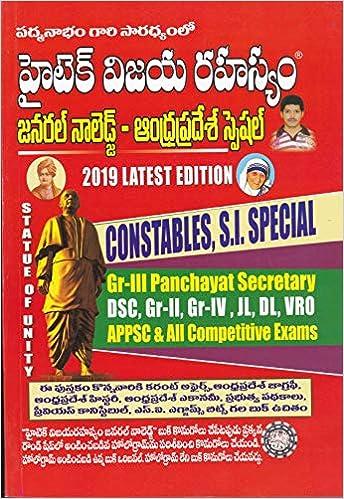 dl download online andhra pradesh