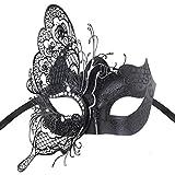 Coofit Masque femme de maquillage papillon Masque Venise Masque Vénitien pour bal Mascarade Halloween Masquerade Costume Party Masque carnaval