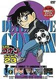 名探偵コナン PART 23Vol.2 [DVD]