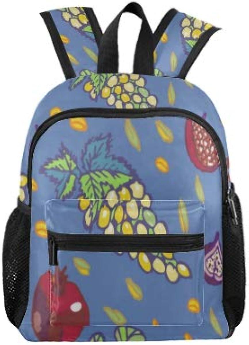 Backpack Cute Kids Backpack Mixed Fruits Traditional Jewish Children Bag Toddler Backpack Bookbag School Bag