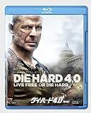 ダイ・ハード4.0 (特別版) [AmazonDVDコレクション] [Blu-ray]